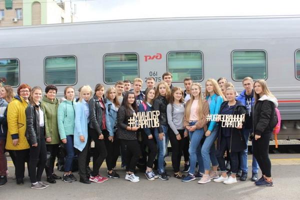 Ртищевские победители конкурса «Лучший ученический класс» побывали в Москве
