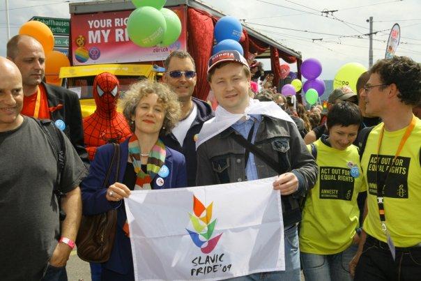 В Ртищево может состояться гей-парад