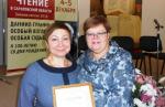 Темповская сельская библиотека заняла первое место в областном смотре-конкурсе