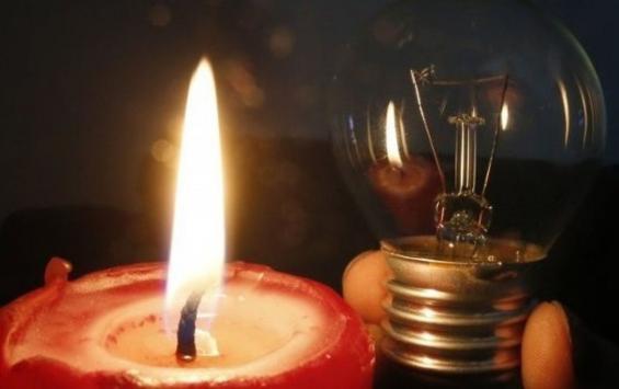 26 декабря пройдут плановые отключения электроэнергии