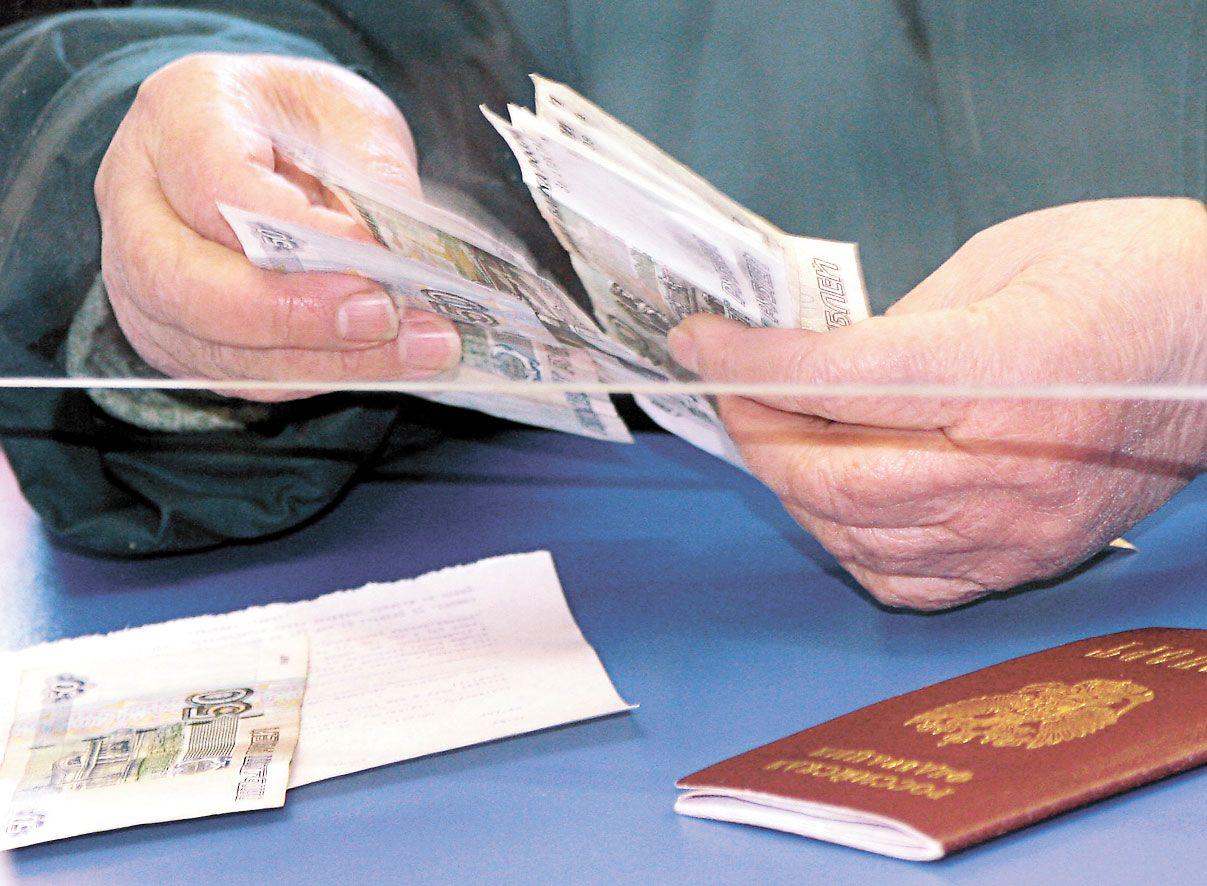 1 января произойдет индексация пенсий