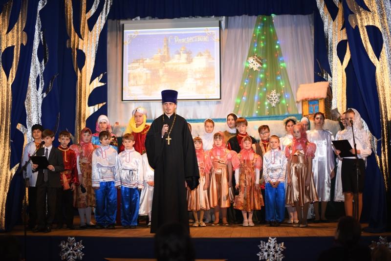 В Городском культурном центре отпраздновали Рождество