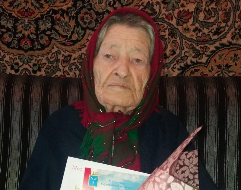 Долгожительница Ртищевского района отметила 100-летний юбилей