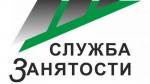 Центр занятости провел консультацию для безработных