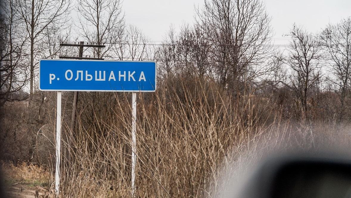 """МУП """"Водозабор"""" не имел права пользоваться рекой Ольшанка"""