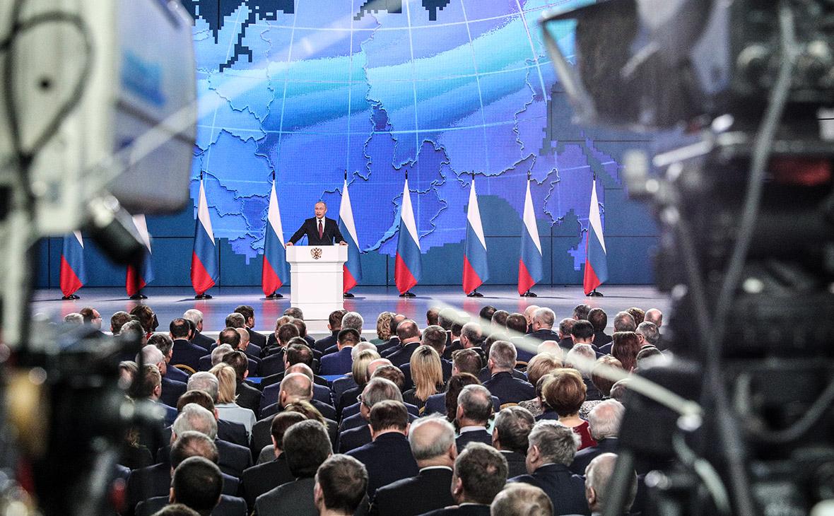 Тезисы послания В. Путина Федеральному Собранию