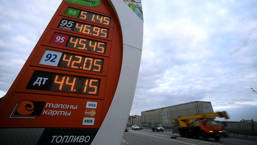 Стоимость бензина за 2019 год повысится на 4,3%