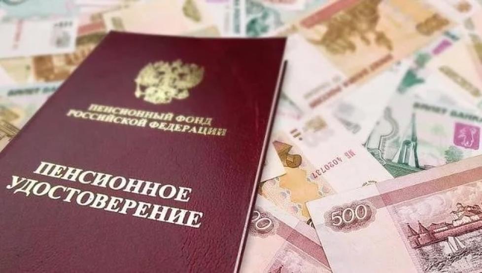 Госдума не одобрила законопроект о наследовании пенсий