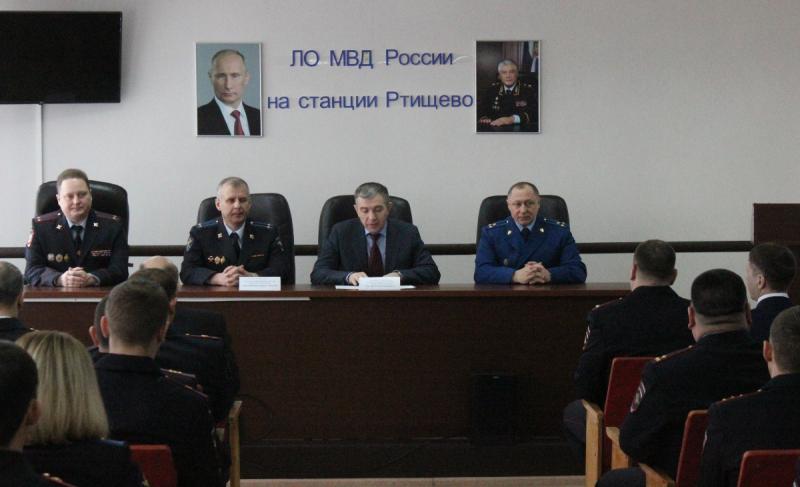 В железнодорожной полиции на станции Ртищево назначен новый руководитель