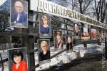 Худрук Ртищевского сельского ДК занесена на областную Доску почета