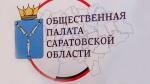 Представитель «Добровольной народной дружины» не прошел в общественную палату