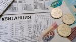 Жительница Владимира оплачивает долги за тезку из Ртищево