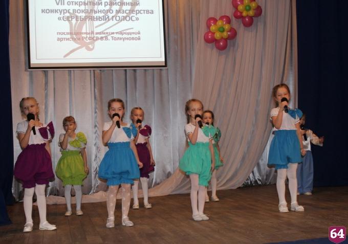 Состоялся VII открытый районный конкурс вокального мастерства «Серебряный голос»