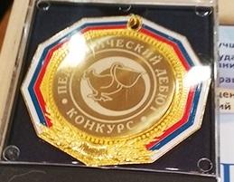 Педагог СЮТ вошла в число финалистов профессионального конкурса