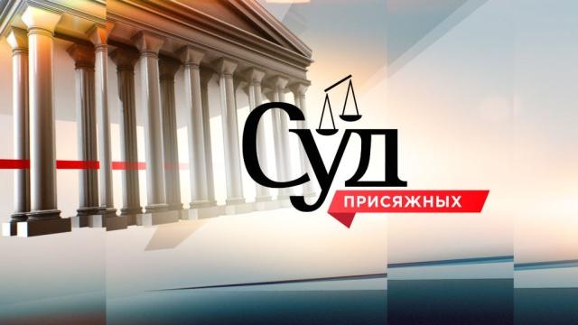 В Ртищеве состоялся первый в регионе суд присяжных