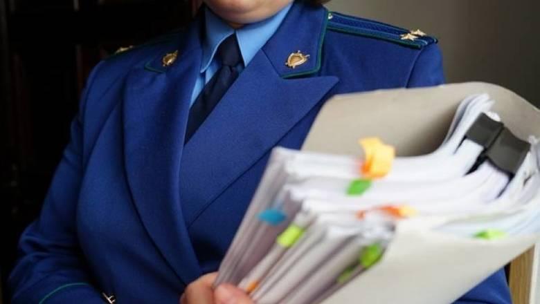Для повышения стоимости ЖКУ управляющая компания подделала документы