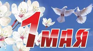 1 мая ртищевцев ожидает обширная праздничная программа