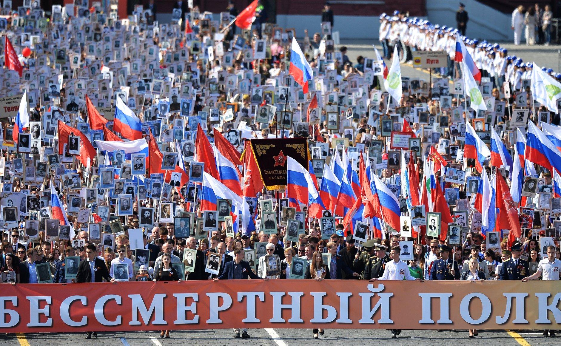"""Почти половина россиян поддерживают акцию """"Бессмертный полк"""""""