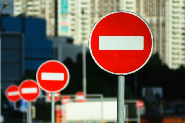 Завтра в городе будет ограничено движение автотранспорта