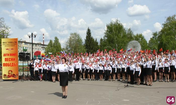 Состоялся фестиваль вокально-хоровых коллективов «Дети поют песни Победы»