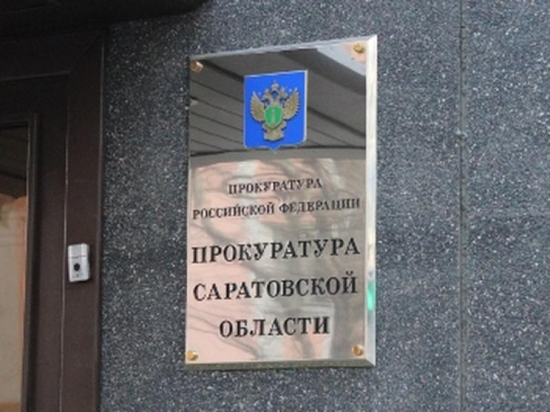 Начальник МО МВД допустил просрочку по алиментам