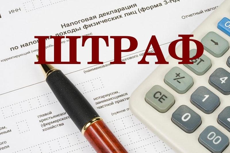 Директора фабрики оштрафовали за невыплату зарплаты