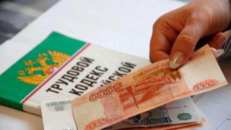 «Даргез-Ртищево» полностью погасила задолженность по зарплате