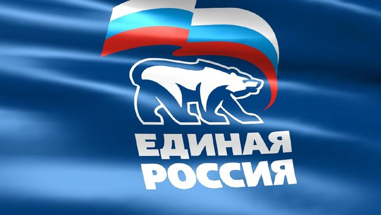 Светлана Макогон назвала членов партии инициативными людьми