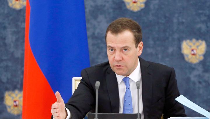 """Медведев высказался о дефиците доверия к """"Единой России"""""""