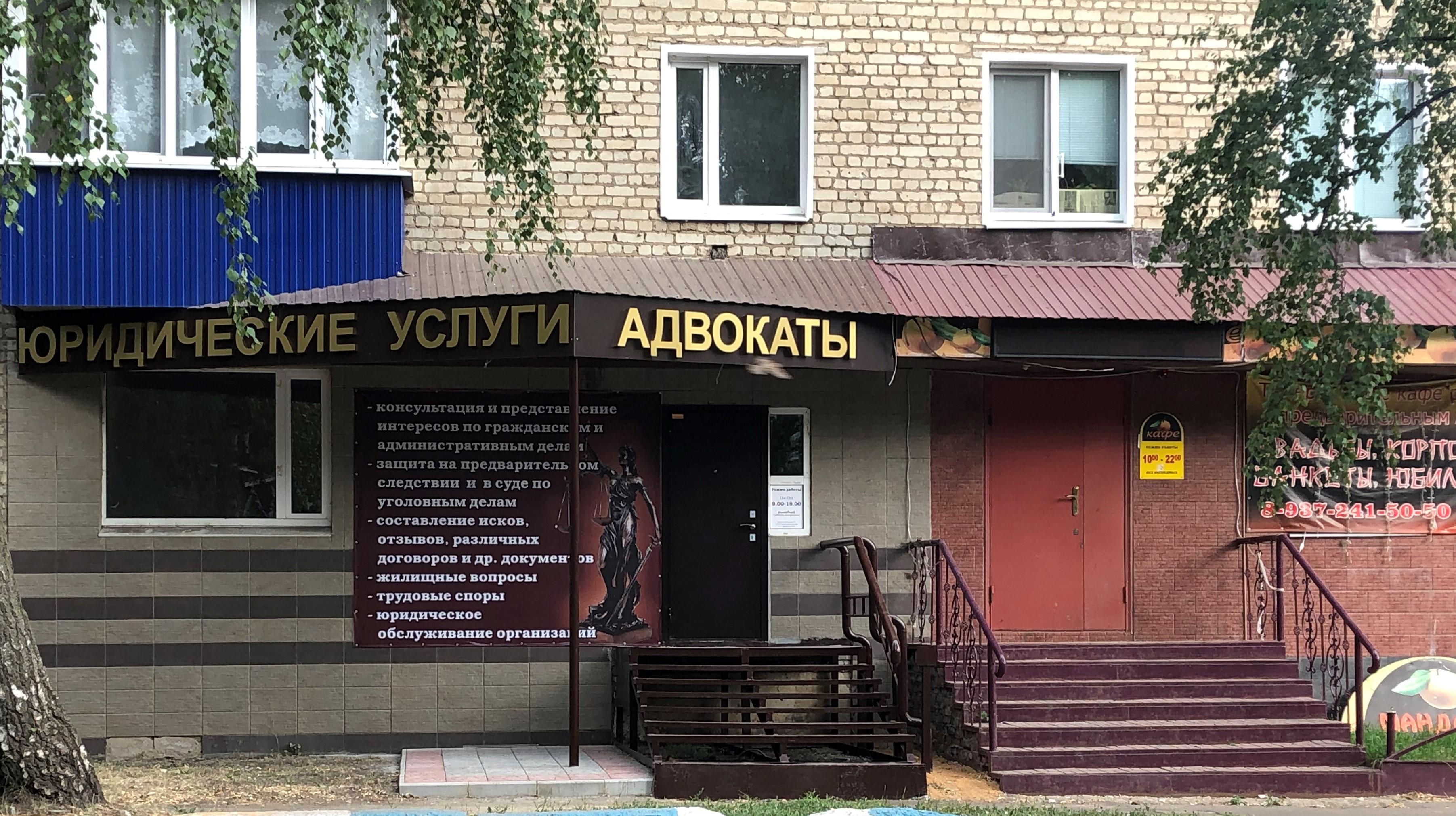 В г. Ртищево открыто Новое «ЮРИДИЧЕСКОЕ АГЕНТСТВО»