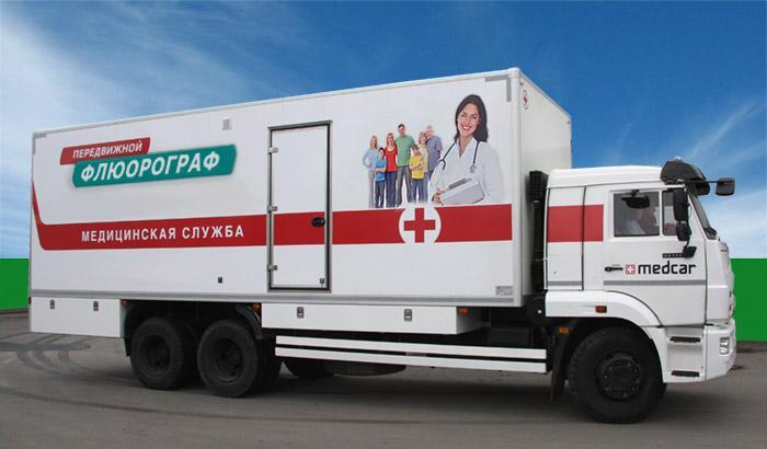 В селах пройдут выездные приемы врачей