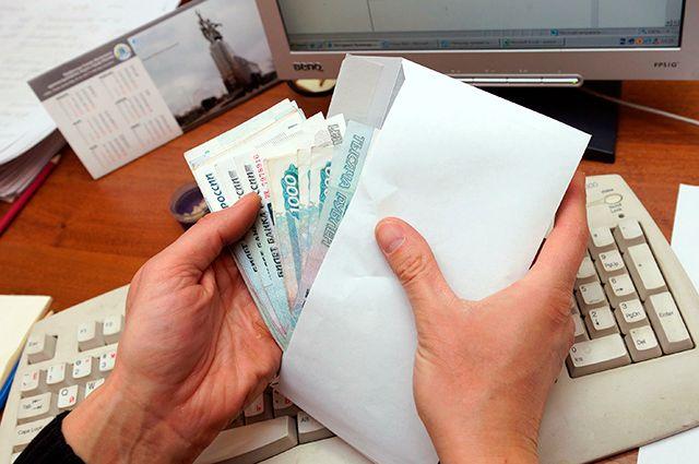 """Россияне получили 13 триллионов рублей """"серой"""" зарплаты"""