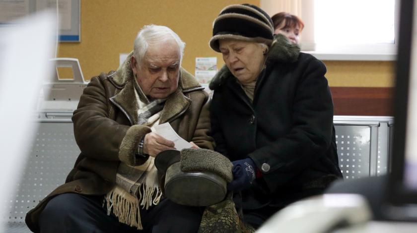 Количество пенсионеров вдвое превышает количество молодежи