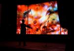 В Ртищеве открыли виртуальный концертный зал