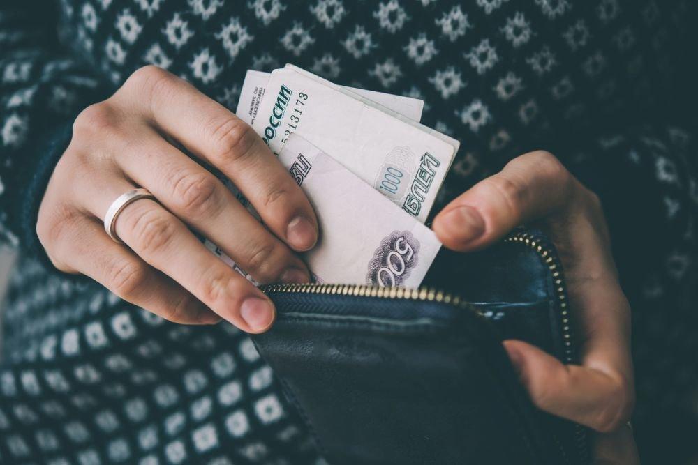 Саратовская область возглавила рейтинг низких зарплат в ПФО