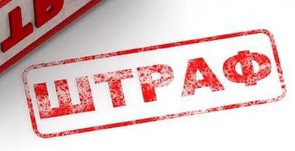 Предприятие оштрафовали за невыдачу дворнику средств защиты