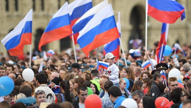 Россияне хотят решительных перемен в стране