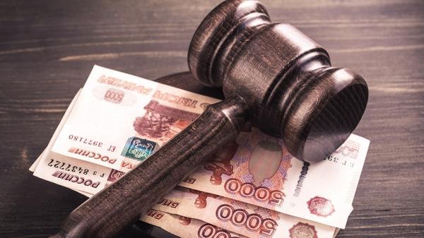 За устройство сотрудника не по правилам фирму оштрафовали на 100 тысяч рублей