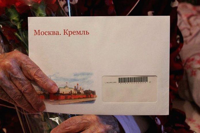 Ртищевскую долгожительницу поздравили с 90-летием