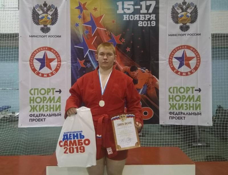 Ртищевский самбист успешно выступил на областном турнире