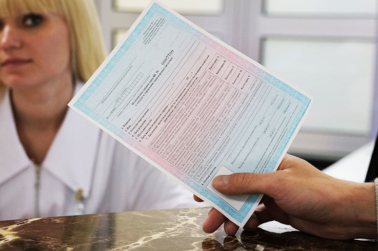 МВД будет внепланово проверять водителей на предмет ограничений по здоровью
