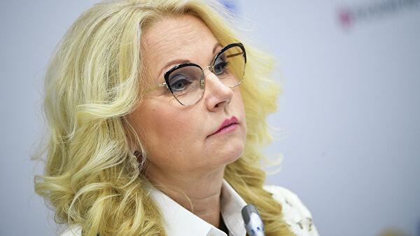 Вице-премьер Татьяна Голикова назвала оптимизацию здравоохранения ужасной