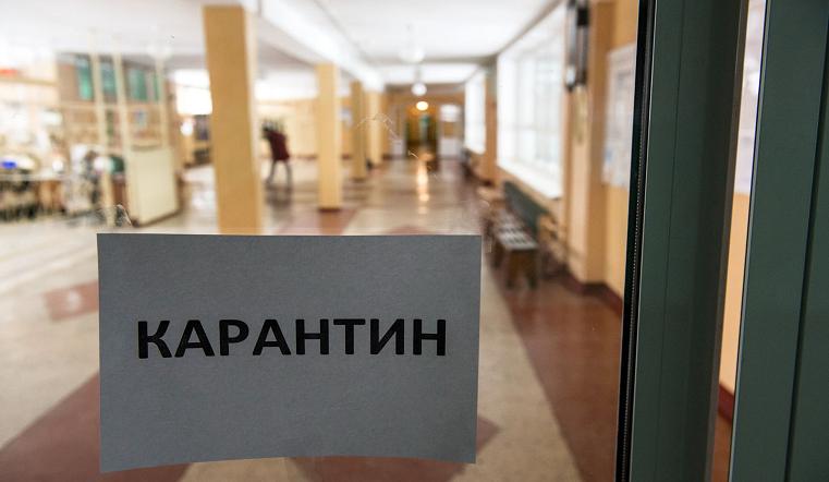 5 школ Ртищевского района закрыты на карантин