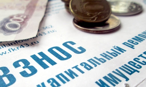 Оплата капремонта выросла за год на 6-10%
