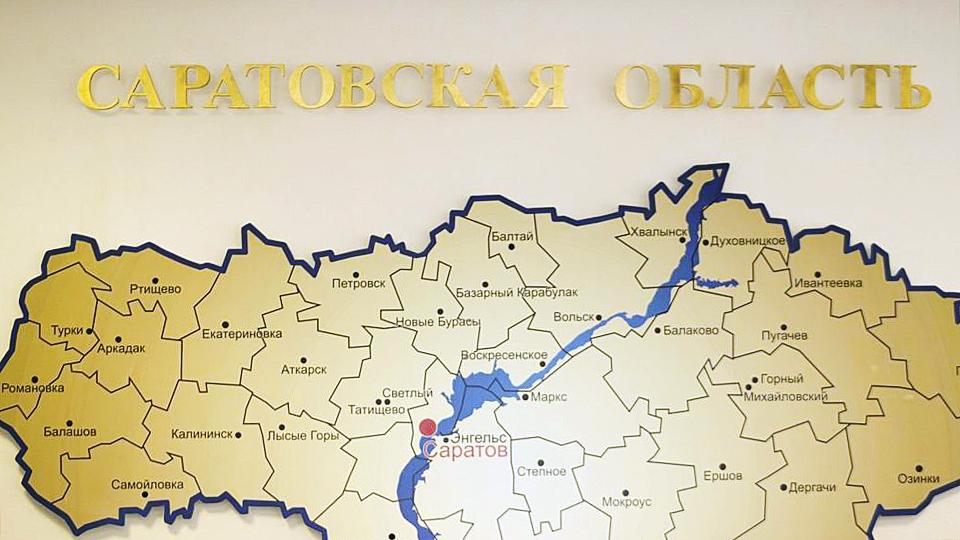 Саратовская область сдала 10 позиций в рейтинге качества жизни