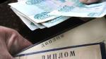 Ртищевская прокуратура добилась блокировки сайтов по продаже дипломов