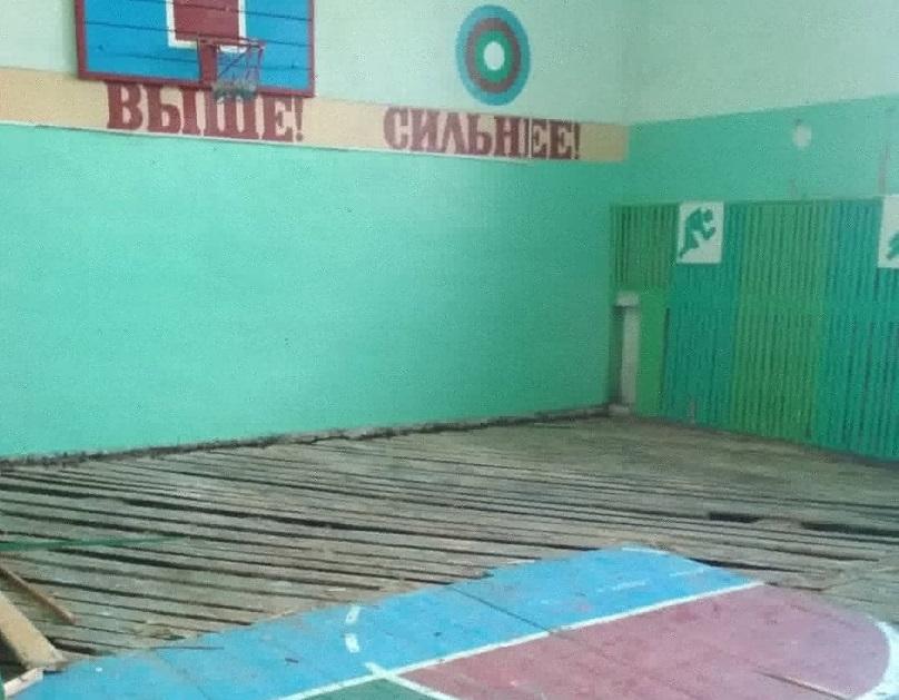 В ерышовской школе ремонтируют спортивный зал