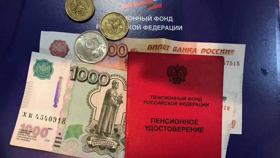 В России могут ввести налоговый вычет для пенсионеров