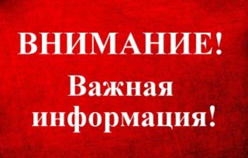 Из-за аварийного состояния на мосту через Ольшанку ограничено движение