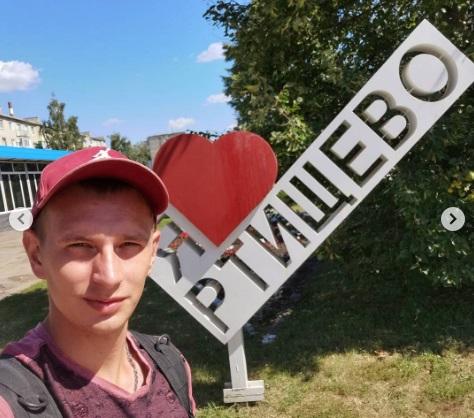 Стваропольский блогер сравнил ртищевскую дорогу с адом